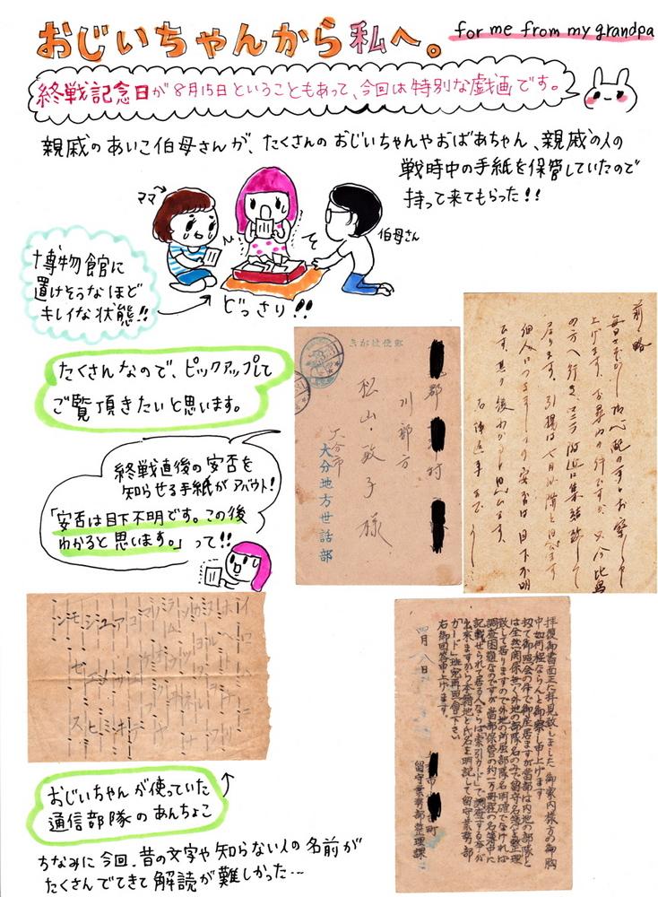 ojiichan1_1.jpg