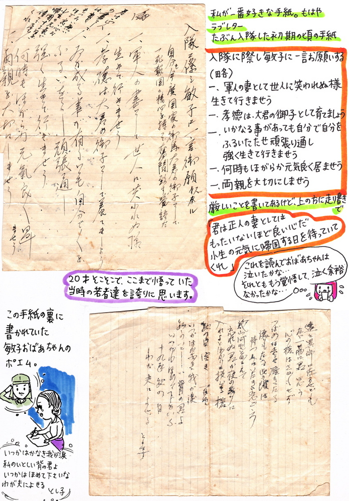 ojiichan6_1.jpg